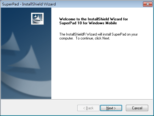 Installing SuperPad > Installing on Mobile Device