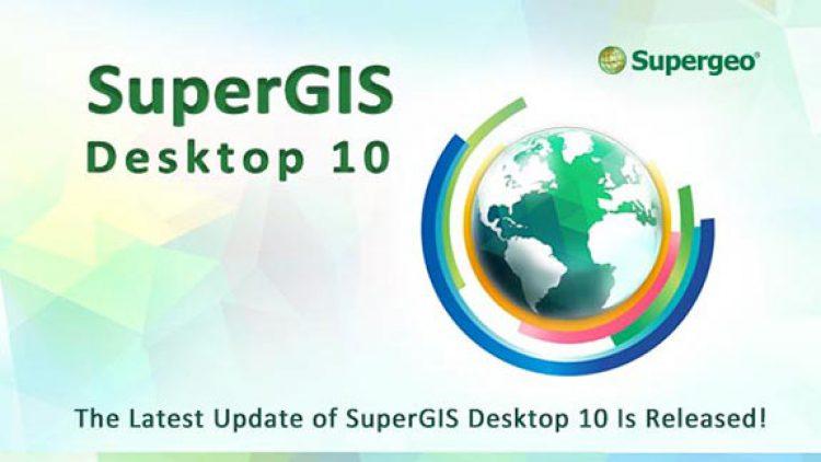 最新版SuperGIS Desktop 10,多了哪些新功能?