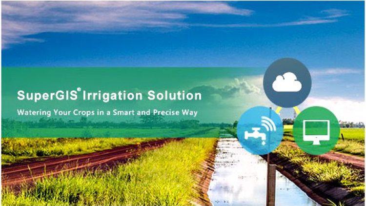 崧旭資訊與農業工程研究中心聯手開發灌溉GIS解決方案