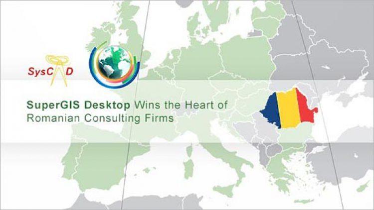 羅馬尼亞顧問公司相繼改用SuperGIS Desktop