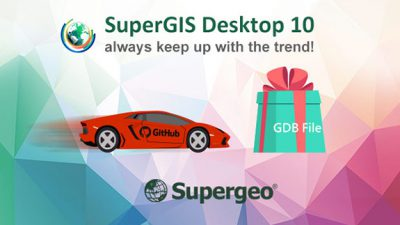 SuperGIS Desktop 10永遠能跟上時代的潮流!