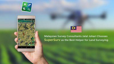馬來西亞Jalal Johari 測量顧問公司選擇SuperSurv 做為土地調查的利器