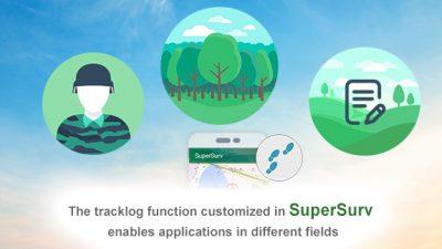 更加靈活的SuperSurv 10.1讓各行各業都能以最高效率的完成任務!
