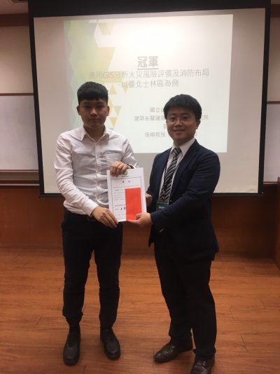 冠軍-台北科技大學