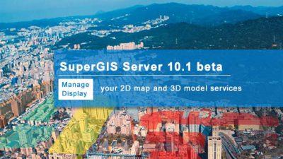SuperGIS Server 10.1 重磅釋出!實現2D/3D圖台系統!