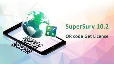 SuperSurv 10-總能更貼近使用者的心!!!