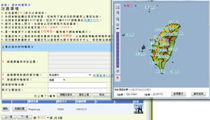 201204_CS_BioDB-App_2