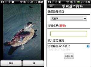 201204_CS_BioDB-App_3