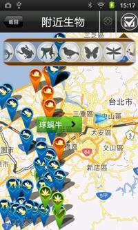201204_CS_BioDB-App_7