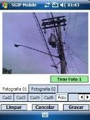 20120706_Screen19942cf18-ce8f-408e-ba21-ba5ea1708976