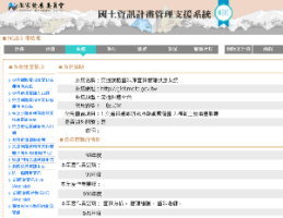 201403_CS_03-1
