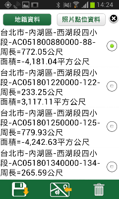 FA_201407_3ffce8ad2-c8de-4931-8f37-6a44284a9b5d