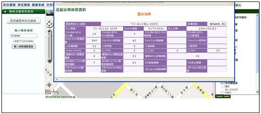 case_2_2012010973fa78e3-8090-4ba1-a121-93e33430419f