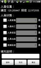 201208_CS_04