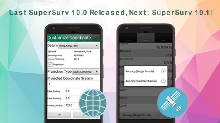 Last SuperSurv 10.0 Update Released, Next: SuperSurv 10.1!