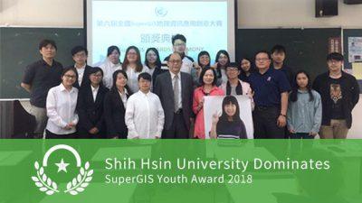 Shih Hsin University Dominates SuperGIS Youth Award 2018