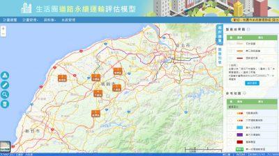 The Taoyuan Living Community Road Transportation Assessment Model System