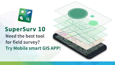 Need the best tool for field survey? Try Mobile smart GIS app!